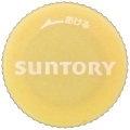 Suntory5504