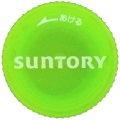 Suntory6301