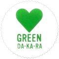 Suntorygreendakara21