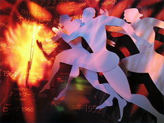 worldexposition20050416-04