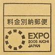 worldexposition20050706-01