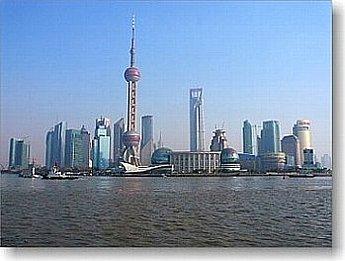 China200801_3