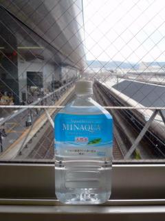 Minaqua20100403