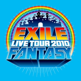 Exilelivetour2010fantasy01