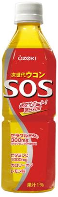 Ozekiukon01