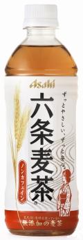 Asahirokujomugicha99