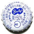 Asahibireleysorange05_2