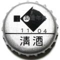 Kinshimasamune01_2