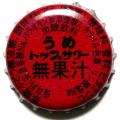 Mizumotodrink03_4