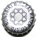 Nunobikimineralwater03_2
