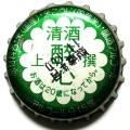 Suishinyamanehonten01_2