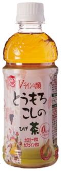 Irisoyama11