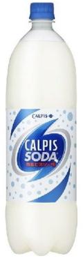 Calpissoda92