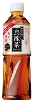 Suntoryoolongteasknurlbottle_2