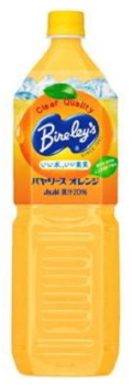 Asahibireleysorangebottle