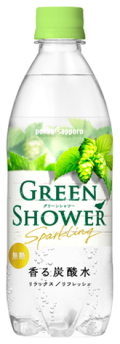 Pokkasapporogreenshowerbottle