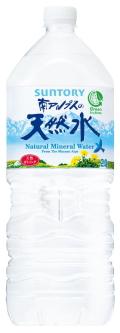 Suntoryminamialpsmineralwaterbottle