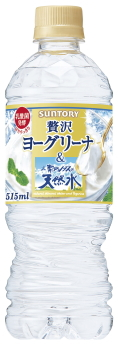Suntoryyogurinabottle