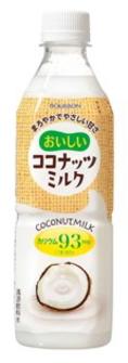 Bouroncoconutmilkbottle
