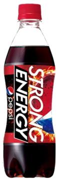 Pepsistrongenergybottle