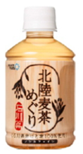Jreastjapanacurebottle