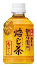 Suntoryhoujichabottle