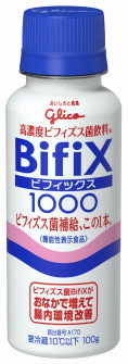 Glicobifix1000bottle