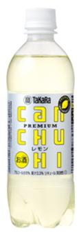 Takaracanchuhaibottle