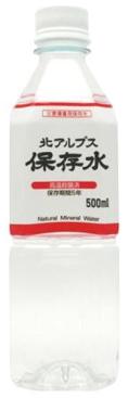 Mitsuiofficebottle