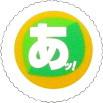 Sealakehamaa01