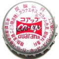 Hoppycoupguarana01_2