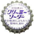 Fukushimadrink02