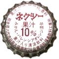 Fukushimadrink03_2