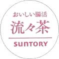 Suntoryrurucha01