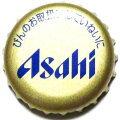 Asahibeergranmild01