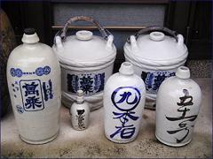 Banjyoujyouzou02
