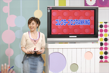 Bloggirls20061125