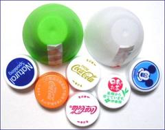 Caps2006090301