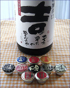 Sakecapkichi