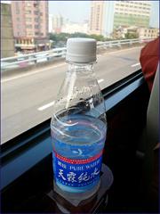 Taiwan2007020908