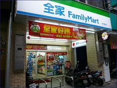 Taiwan2007020927_1